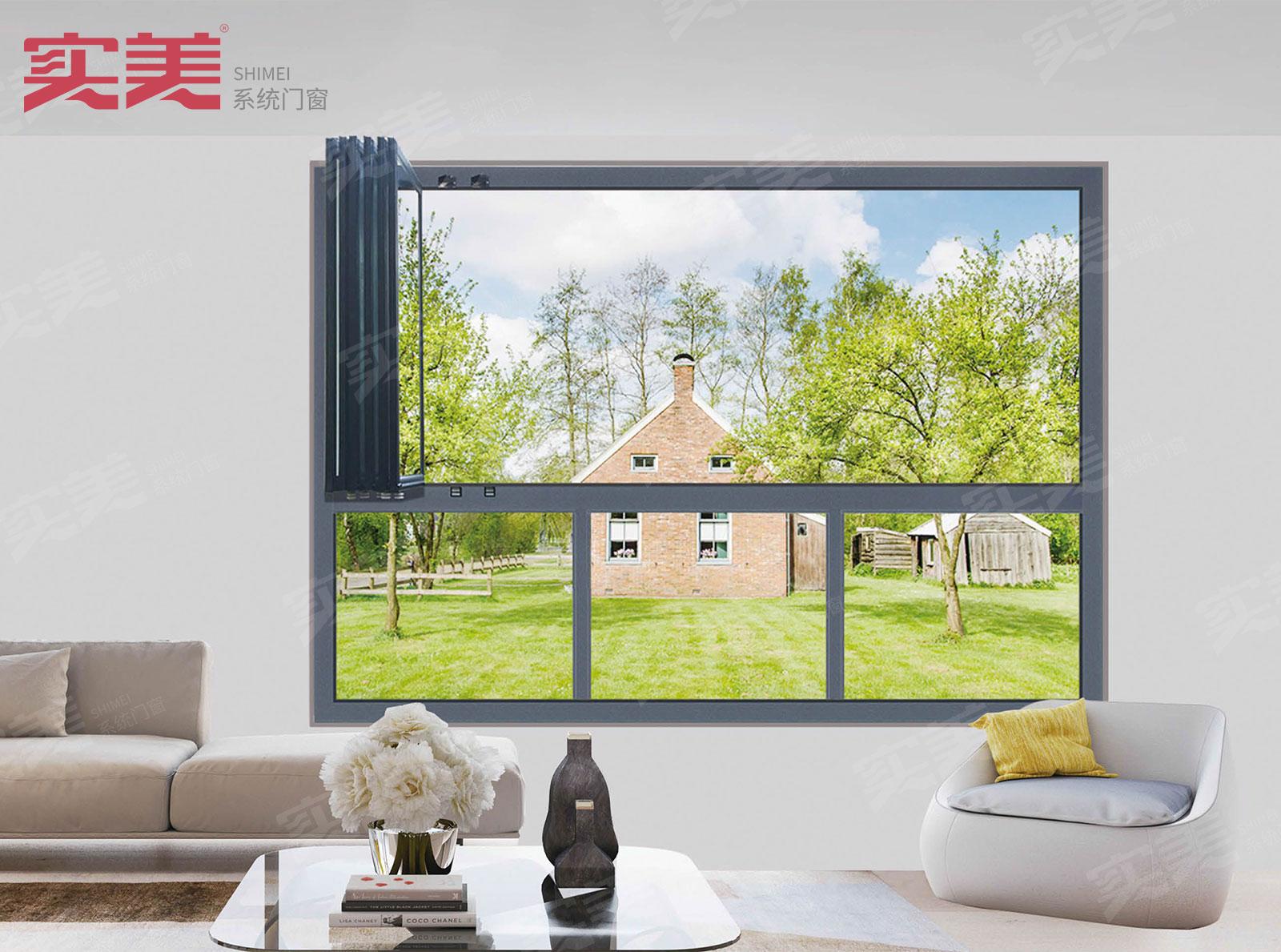 江西50折叠系列折叠窗