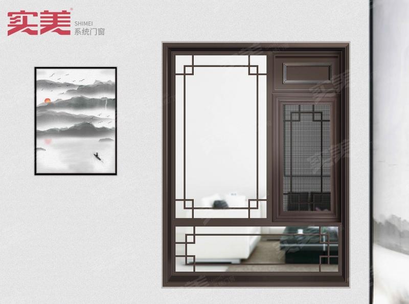 108窗纱一体复古系列系统窗