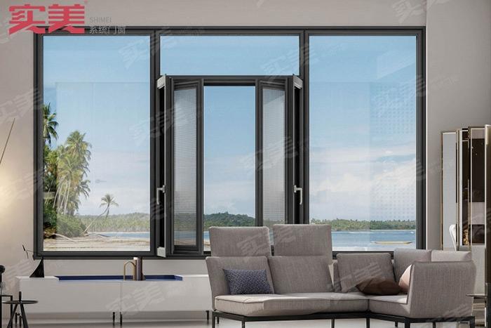 外悬窗与其窗户的区别