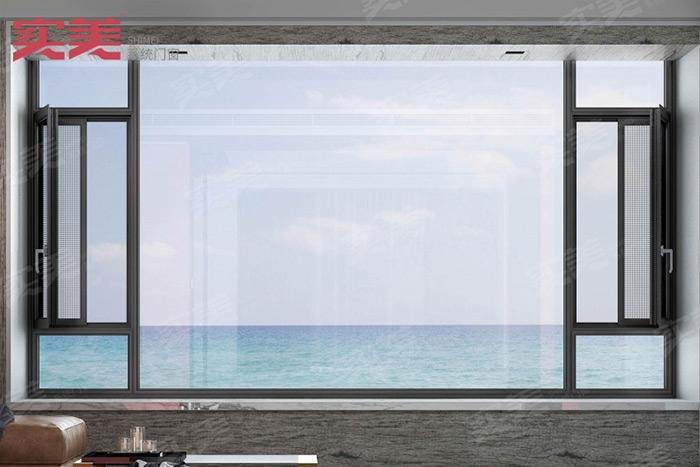门窗厂家提醒你系统门窗价格决定质量