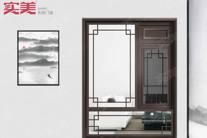 系统门窗尺寸测量及干法安装